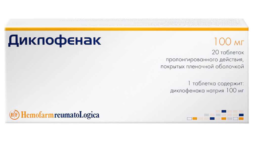 Диклофенак таблетки - инструкция, показания, противопоказания, альтернативы