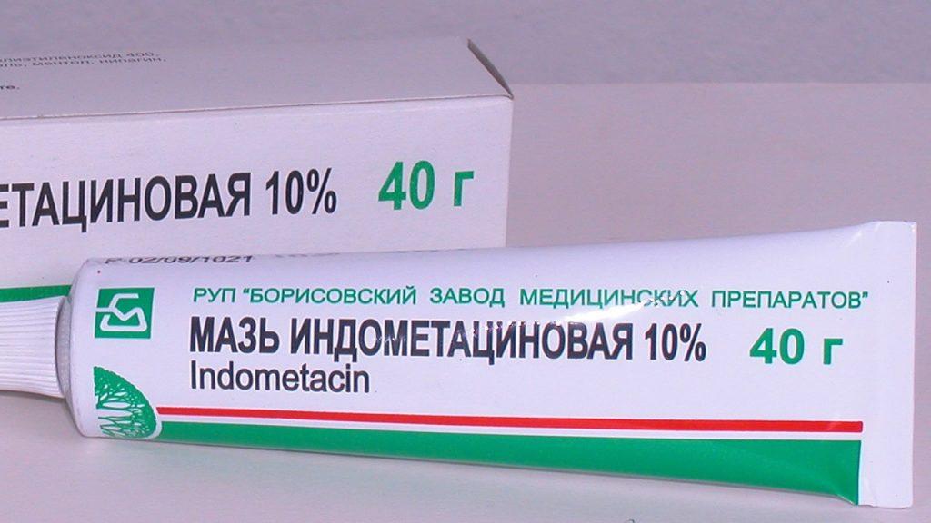 Мазь «Индометацин» - показания, противопоказания, аналоги