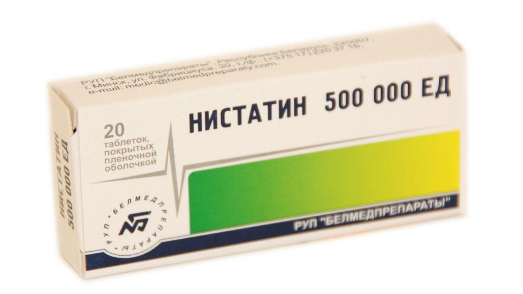 Таблетки «Нистатин» - показания, противопоказания, аналоги