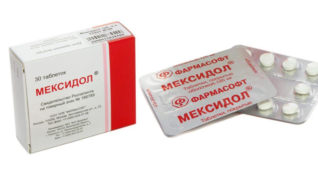 «Мексидол» таблетки - показания, противопоказания, аналоги
